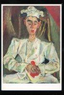 CPM Neuve Arts Peinture SOUTINE Le Petit Pâtissier Vers 1922 - Paintings