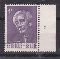 Belgie Plaatnummer COB° 1321.3 - Belgique
