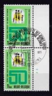 Belgie Plaatnummer COB° 1601.3 - Oblitérés