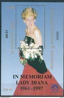 2396 Hungary Memorial Sheet IN MEMORIAM Lady Diana 5th Anniversary Overprint MNH RARE - Feuillets Souvenir