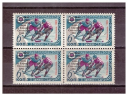 URSS711) 1969 -Camp.to HOCKEY A Stoccolma - Unificato 3499 In Quartina Red Overprinted  MNH** - 1923-1991 URSS