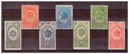 URSS712) 1943 ORDINI MILITARI 1a Serie  7 Val 895-904 Used - 1923-1991 URSS