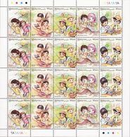 Malaysia 2018-20 Stamp Week -- Malaysian Lifestyles Full Sheet MNH (strip) Kite Music Fish Fishing Computer Automobile - Malaysia (1964-...)