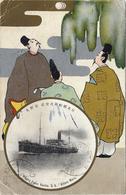 """Nippon Yusen Kaisha, S.S."""" Kitano Maru"""". - Japan"""