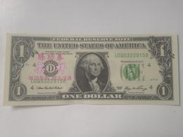 Billete George Washington. 1 Dólar 2006. Estados Unidos De América. Réplica. Sin Circular - Estados Unidos