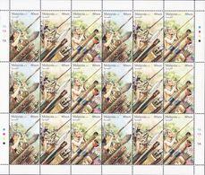 Malaysia 2018-14 Blowpipe Full Sheet MNH (strip) Hunting Weapon Aboriginal People - Malaysia (1964-...)