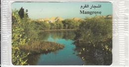 OMAN(GPT) - Mangrove, CN : 47OMNV/B(normal 0), Tirage 50000, 12/99, Mint - Oman