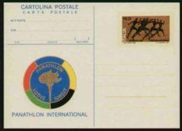 1980 - Panathlon International -  Nuova - 1946-.. République
