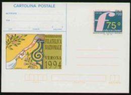 1994 - Veronafil -  Nuova - 1946-.. République