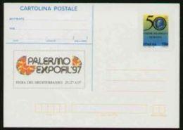 1997 - Palermo Fiera Del Mediterraneo -  Nuova - 1946-.. République
