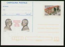 1993 - Centenario Fondazione Omar - Nuova - 1946-.. République