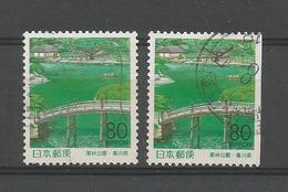 Japan 1999 Ritsurin Parc + 1 Side Imperf Y.T. 2624+2624a (0) - 1989-... Emperor Akihito (Heisei Era)