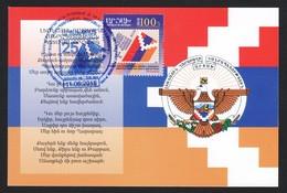 Armenien / Armenie / Armenia / Artsakh / Karabakh 2018, 25th Anniv. Of First Postage - Card Maximum - Armenia