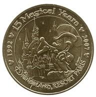 Monnaie De Paris 77.Disneyland 13 - 15 Magical Years 2008 EVM 1 - Monnaie De Paris
