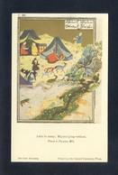 Persia. Ed. British Museum Nº C 99. Nueva. - Pintura & Cuadros