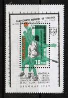 URUGUAY  Scott # C 349** VF MINT NH SOUVENIR SHEET  LG-906 - Uruguay