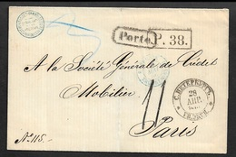 1865 Unpaid Entire St. Petersburg To Paris -Russian Railway - Aus Russland - 1857-1916 Empire