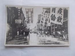 SHANGHAI  Chine  CARTE PHOTO DE FOOCHOW ROAD ( Rue Foochow ) Non écrite - China
