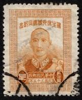 China - Scott #726 Used - 1912-1949 Republiek