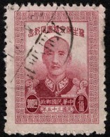 China - Scott #727 Used - China