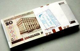 100 Notes Bundle BELARUS 20 Rub 2000 UNC - Belarus