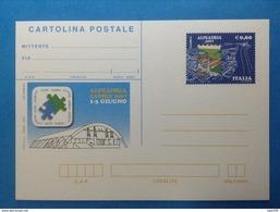 2007 ITALIA CARTOLINA POSTALE NUOVA NEW MNH** ALPEADRIA CAORLE - 6. 1946-.. Repubblica