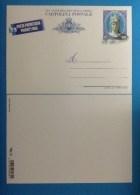 2007 San Marino Intero Postale Cartolina Nuova MNH** - 125° Anniversario Della Prima Cartolina Postale - Entiers Postaux