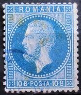 ROUMANIE                    N° 39                     OBLITERE - 1858-1880 Moldavia & Principality