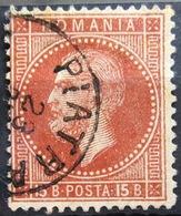 ROUMANIE                    N° 40                     OBLITERE - 1858-1880 Fürstentum Moldau