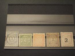 COCHIN - 1898/903 CIFRA 3-1/2-1-2-2su3 -  NUOVI S.G. - Cochin