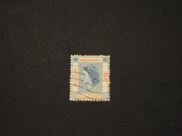 HONG KONG - 1954/60 REGINA  1,30 - TIMBRATO/USED - Usati