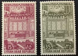 1963-Syria-Establishment Of Syrian Arab Republic - Complete Set MNH** - Syria