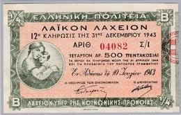 Grèce, 1/4 De Billet, Partie B, émis En 1943 - Griechenland