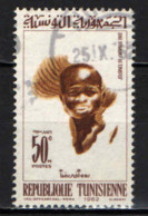 TUNISIA - 1962 - AFRICA FREEDOM DAY - USATO - Tunisia (1956-...)