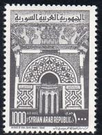 1962-Syria-Air Mail -  MNH** - Syria