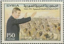 1987-Syria-17th Movement Of 16 November 1970-  MNH** - Syria
