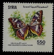 1991-Syria-BUTTERFLIES-  MNH** - Syria