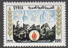 1991-Syria-Liberation Kuneitra-  MNH** - Syria