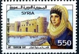 1991-Syria-International Tourism Day-  MNH** - Syria