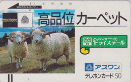 Télécarte Ancienne Japon / 110-26221 - ANIMAL - MOUTON - SHEEP Japan Front Bar Phonecard / B - SCHAF Balken TK -  71 - Phonecards