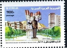 1993-Syria-The 30th Anniversary Of March Revolution-  MNH** - Syria