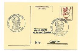 MUSTAFA KEMAL ATATURK,Post Card 2006,Mi 408,Y&T387,famous Persons, - Macedonia