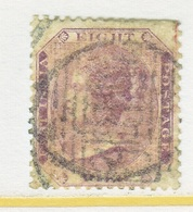 BRITISH  INDIA  21  Perfs, Top   (o)  Wmk.  Elephant  Head - 1858-79 Crown Colony