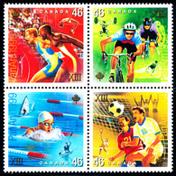 Canada (Scott No.1804a - Jeux Panamericain / Games) [**] - 1952-.... Règne D'Elizabeth II