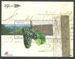 Portugal 2006 - 250 Years Douro Wine Region S/S MNH - 1910-... Republic