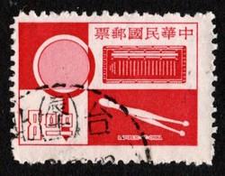 China - Taiwan - Scott #1786 Used - 1945-... Republic Of China
