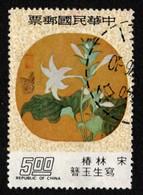 China - Taiwan - Scott #2002 Used - 1945-... Republic Of China