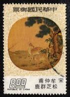 China - Taiwan - Scott #2003 Used - 1945-... Republic Of China