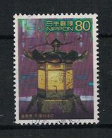 Japan Mi:03255 2001.08.23 The World Heritage Series 4th(used) - Used Stamps