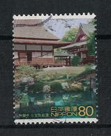 Japan Mi:03257 2001.08.23 The World Heritage Series 4th(used) - Used Stamps
